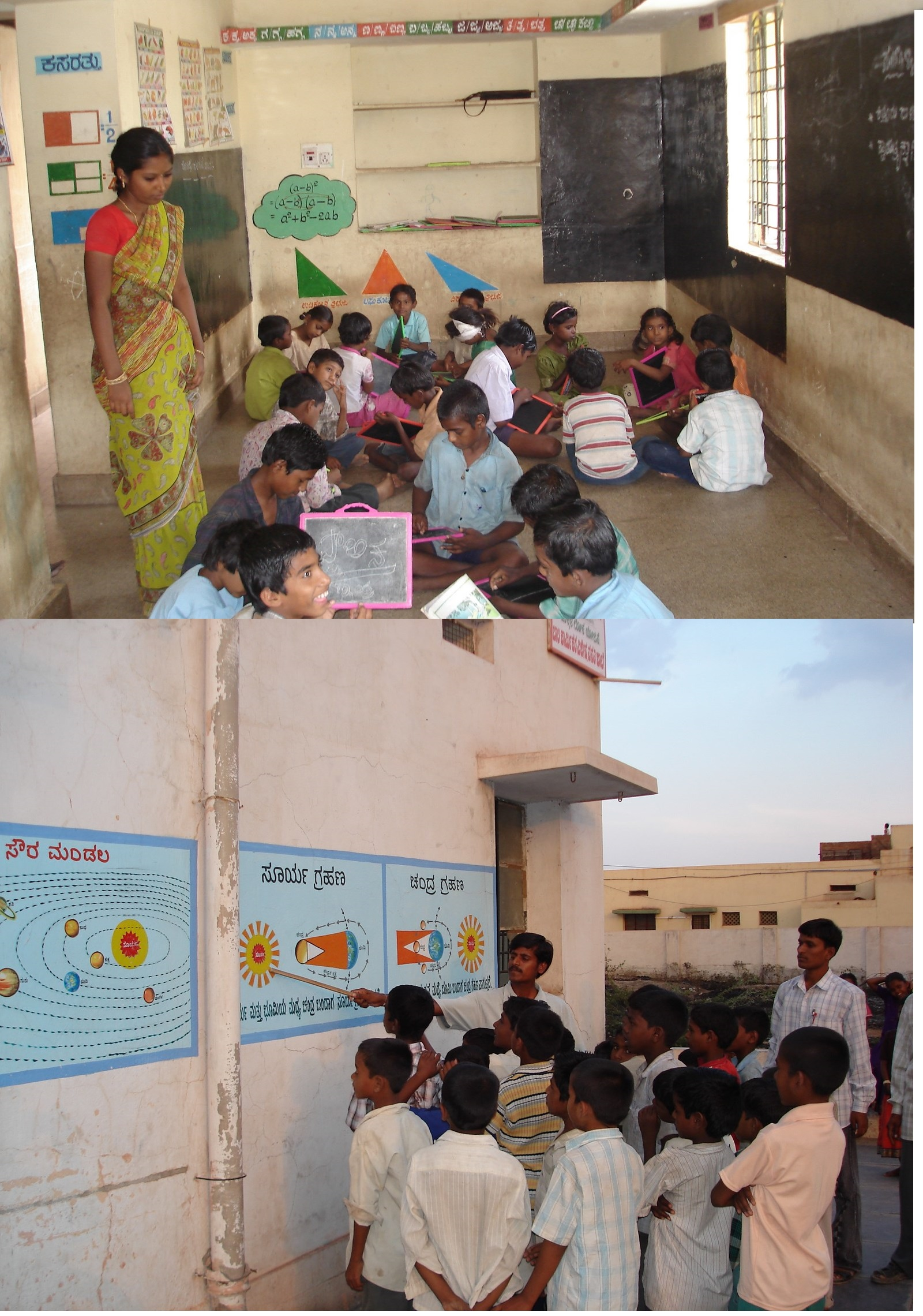 Children-in-Group-Work-Learning